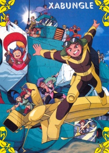 Blue Gale Xabungle