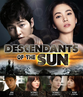 The Descendant Of The Sun