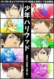 Shounen Hollywood: Holly Stage For 50