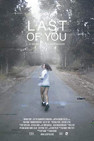 Last Of You