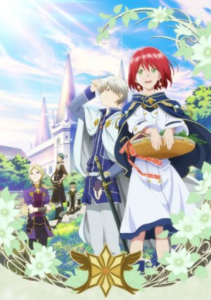 Akagami No Shirayuki-hime 2nd Season (dub)