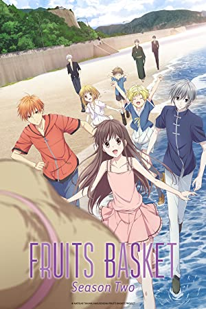Fruits Basket 2nd Season (2020) (dub)