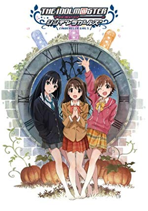 Cinderella Girls Gekijou 3rd Season (web)