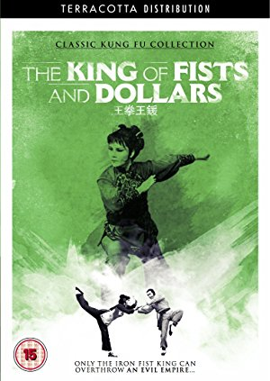 King Of Fists And Dollars