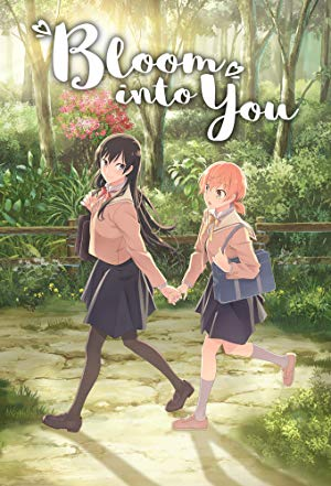 Bloom Into You (dub)