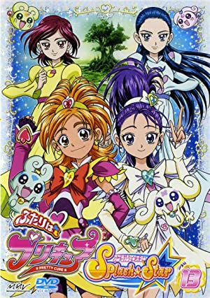 Futari Wa Precure: Splash Star Movie