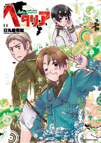 Hetalia The World Twinkle Specials (dub)