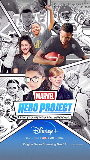 Marvel's Hero Project: Season 1