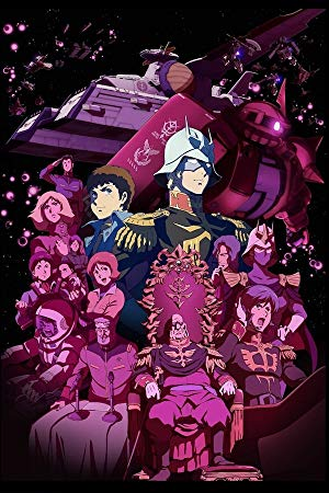 Mobile Suit Gundam The Origin - Eve Of The Red Comet