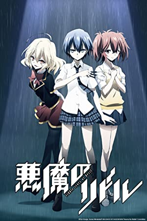 Akuma No Riddle Shousha Wa Dare Nukiuchi Test (dub)