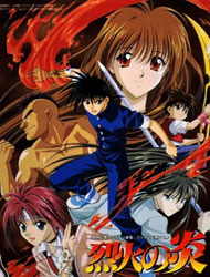 Rekka No Honoo: Season 1