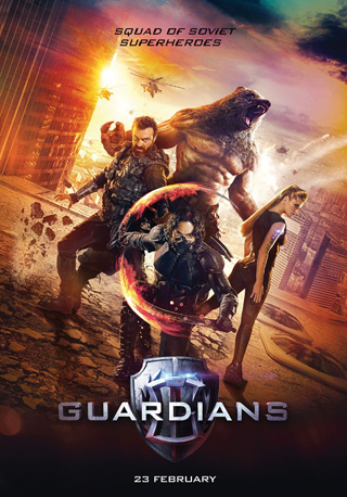 The Guardians (2017)