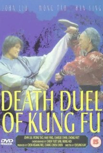 Death Duel Of Kung Fu