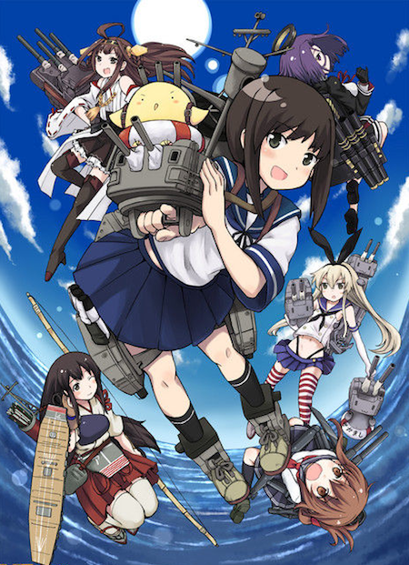 Kantai Collection: Kan Colle