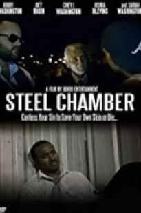 Steel Chamber