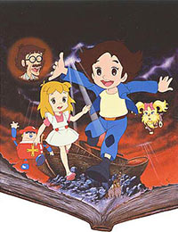 Superbook (dub)