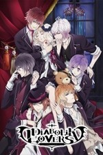 Diabolik Lovers: Season 1